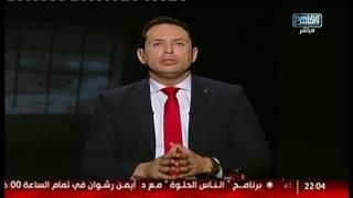 أحمد سالم: متربيش ديب فى بيتك!