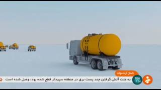 Iran Vehicles Fuel Card story داستان كارت سوخت خودرو ايران