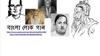 আরকুম শাহ - আইজ বাঁশির সুরে রে শ্যাম (কালা মিয়া)