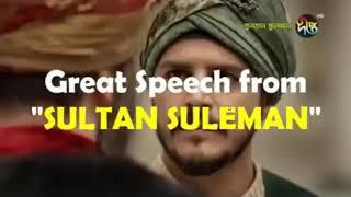 Sultan suleman........