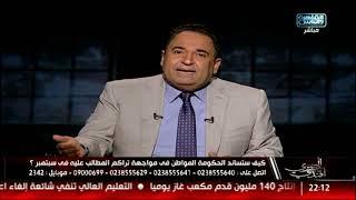 المصرى أفندى | العيد والمدارس .. أكثر 7 أعمال فنية تأثيرا .. مستشفى بدر