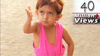 Khandesh Me Vasooli - Asif Albela, Chhotu Shafique | Khandesh Comedy