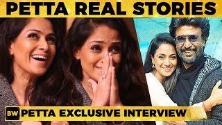 வெட்கப்பட்ட Rajini Sir - Petta REAL Stories - Simran NARRATES   Rajinikanth   MY 408