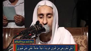 دعاء أبي حمزة الثمالي أداء عبد الحي قنبرٍ.flv