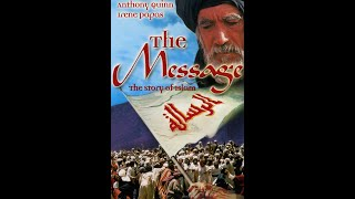 The message part 01 bangla   YouTube