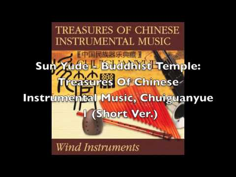 Download Sun Yude - Buddhist Temple: Treasures Of Chinese Instrumental Music, Chuiguanyue 1 (Short Ver.)