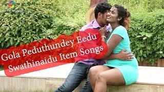 Gola Peduthundey Eedu - Swathinaidu Item Songs