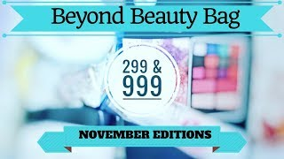 Beyond Beauty Bag November 2017 | Eye & Face Palette | 999 & 299 Editions | Coupon code | *Giveaway*