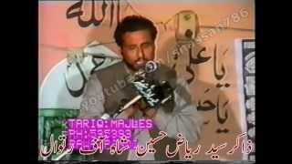 Zakir Syed Riaz Hussain Shah of Ratowal   Darbar Shah Chan Charagh, Rawalpindi