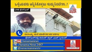 Rocking Star Yash Facebook Live Regarding City Court Order To Vacate Home In 3 Months.