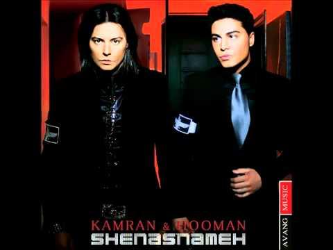 Kamran & Hooman To Be Man Neshoon Dadi 2011