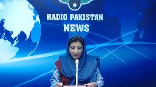 Radio Pakistan News Bulletin 10 PM  (21-03-2019)