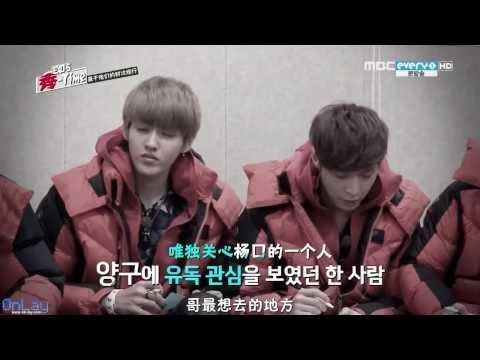 【OnLay韩语中字】131226 EXO's Showtime 张艺兴 Lay CUT EP05[精效]
