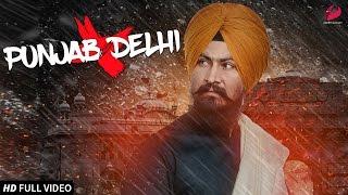 Punjab Vs Delhi (Full Video Song) | Harinder Singh Sabhra | Desi Crew | Latest Punjabi Song 2017