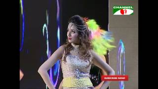 Bidya Sinha Mim Item Song Performance Video 2017 HD.mp4