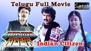 Indian Citizen||ఇండియన్ సిటిజెన్ || Telugu Full Movie || Arun Pandiyan | Sharath Babu