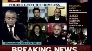 Centre for India Today  13 12 2015 TVN 188483