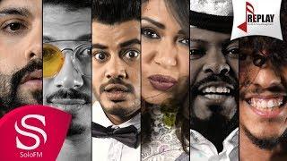 رشاش - حارثي ( فيديو كليب ) 2017