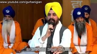 Gurdwara Nanaksar Sahib Spain by Bhai Sarbjit Singh Dhunda 2018