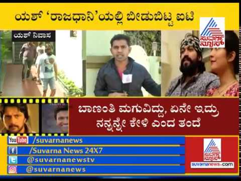 Xxx Mp4 IT Officials Interrogates Roking Star Yash And Radhika Pandit Residence 3gp Sex