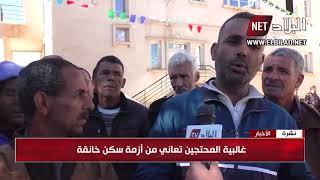 غليزان : أعوان الحرس البلدي يحتجون على إقصائهم من القوائم السكنية