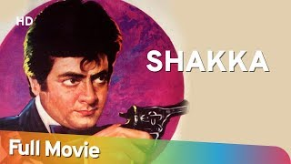 Shakka (1981) (HD) Hindi Full Movie - Jeetendra | Simple Kapadia | Nirupa Roy
