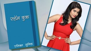Shanaya aka Rasika Sunil's Slambook | Majhya Navryachi Bayko | Zee Marathi Serial