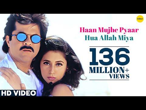 Xxx Mp4 Haan Mujhe Pyaar Hua Allah Miya Judaai Anil Kapoor Urmila Best Bollywood Romantic Hindi Song 3gp Sex