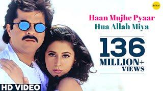 Haan Mujhe Pyaar Hua Allah Miya | Judaai | Anil Kapoor, Urmila | Best Bollywood Romantic Hindi Song