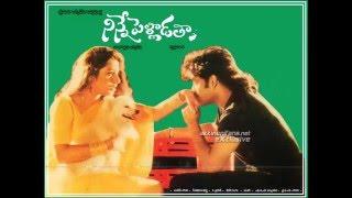 'Yeto Velli Poyindhi Manasu' from Ninne Pelladatha sung by Revanth Rayasam