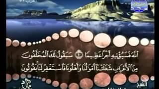 26 - ( الجزء السادس والعشرون ) القران الكريم بصوت الشيخ المنشاوى