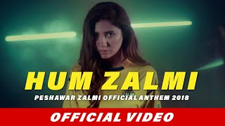 Peshawar Zalmi Official Anthem 2018 | Hum Zalmi | Call ft. Leo Twins | Mahira Khan, Hamza Ali Abbasi