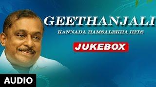 Hamsalekha Kannada Hits | Geethanjali Jukebox | Kannada Old Songs | Kannada Super Hit Songs