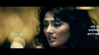 Taaan 2016 Bengali Movie DVDRip