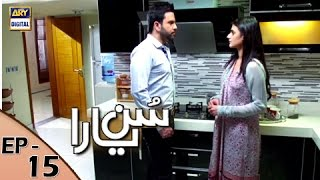 Sun yaara - Ep 15 - 10th April  2017 - ARY Digital Drama