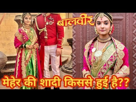 Xxx Mp4 मेहेर की शादी किससे हुई है Anushka Sen Ki Shadi Meher Ki Shadi Rahim Tech 3gp Sex