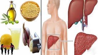 وصفة سحرية  لتنظيف وتنقية الكبد والجسم من السموم      (HD)