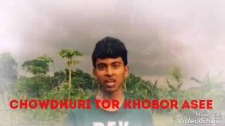Chowdhuri shaheb//Common Dialogue