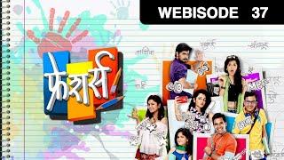Freshers - फ्रेशर्स | Marathi Comedy Serial | Episode 37 | Webisode | Zee Yuva