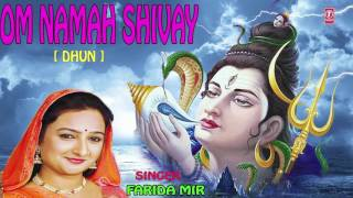 OM NAMAH SHIVAY AKHAND DHUN BY FARIDA MIR I AUDIO SONG I ART TRACK