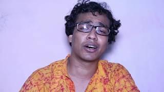 Tumi Jano Na Re Priyo Tumi Mor Jiboner Sadhona | Bangla Song | Sur Babu | তুমি জান নারে প্রিয়ও