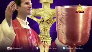Divya Jeevithani yeche Divyasadprasadama | Fr.Udumala Balashowry,Divya Pooja(3-JUN-18)