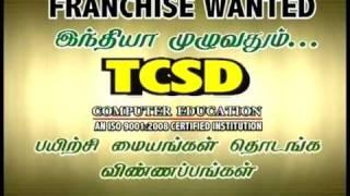 TCSD Computer Education