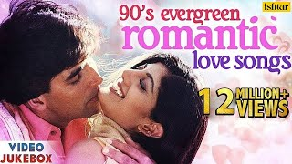 images 90 S Evergreen Romantic Love Songs Top 21 Bollywood Hindi Songs VIDEO JUKEBOX