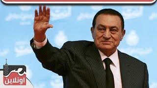 الرئيس حسني..مبارك مفيش حاجة اسمها كامب ديفيد