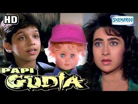 Xxx Mp4 Papi Gudia Hindi Full Movie HD Karisma Kapoor Avinash Wadhavan Shakti Kapoor 3gp Sex