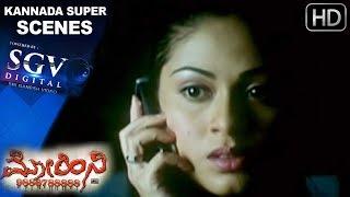 Mohini Bedroom Glamours Scenes | Mohini 9886788888 Kannada Movie | Kannada Scenes