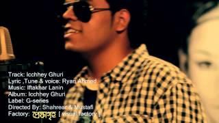 Ryan Ornob - Icchhey Ghuri (2013) | Bangla New Song | Pop | FULL HD 1080p