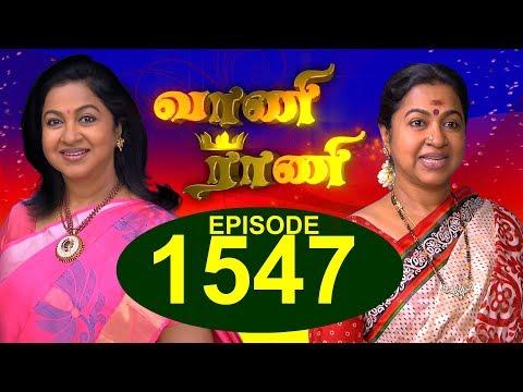 வாணி ராணி VAANI RANI Episode 1547 20 11 2017