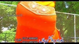 Haseena Yum Speena Yum - Gulabi Bamuqabla Hinah Khan - Sirf Tamasha Kawah Janana - Volume 002